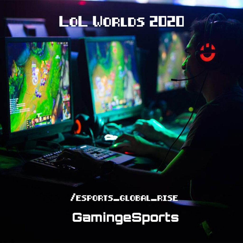 lol worlds 2020 shangai